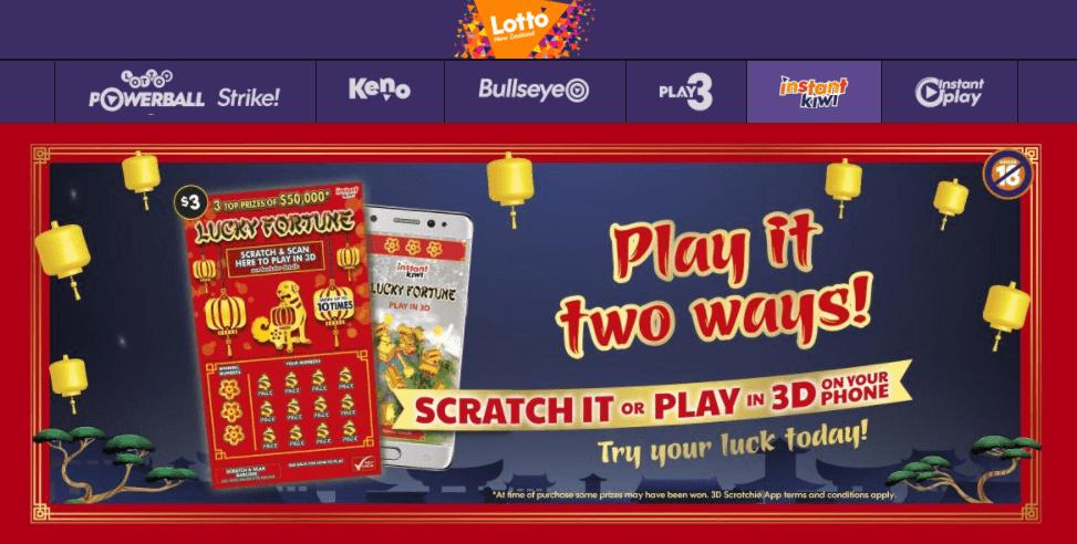 Instant Kiwi- Scratch card game